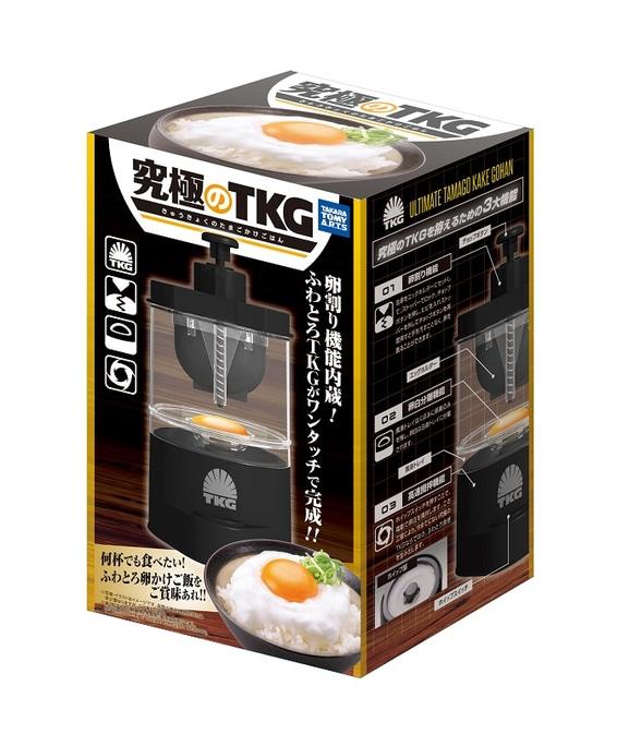 10月26日発売予定「究極のTKG」
