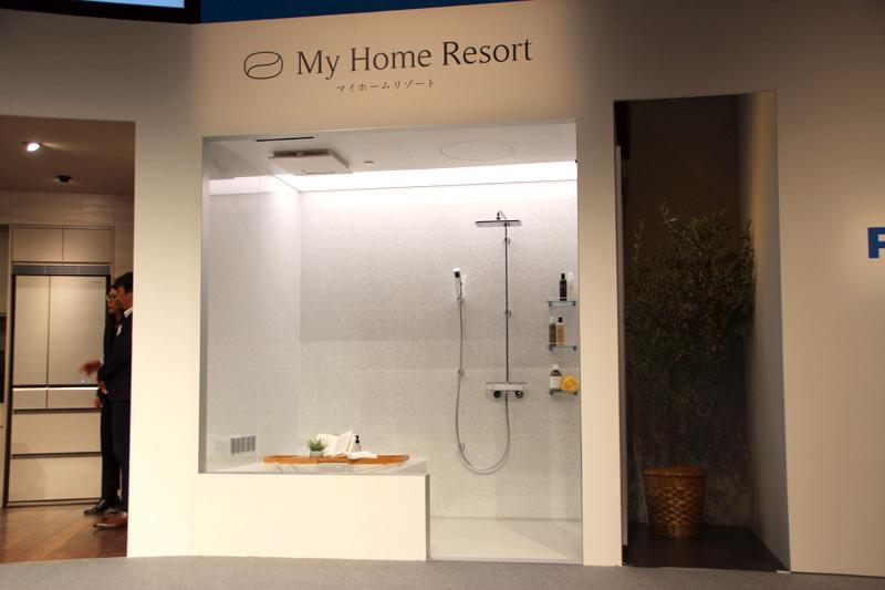 浴室向け「My Home Resort」