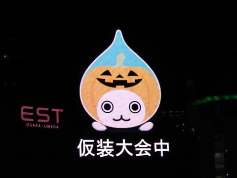 梅田のLED看板「大ぴちょんくん」がハロウィンバージョンで1人仮装大会 LED看板「大ぴちょんくん」がハロウィーンバージョンに