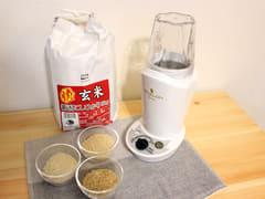 コンパクトだから毎日精米! 小型精米機がわが家のご飯を変えた 自宅に精米機があれば、いつでも精米したてのフレッシュなご飯が食べられる!