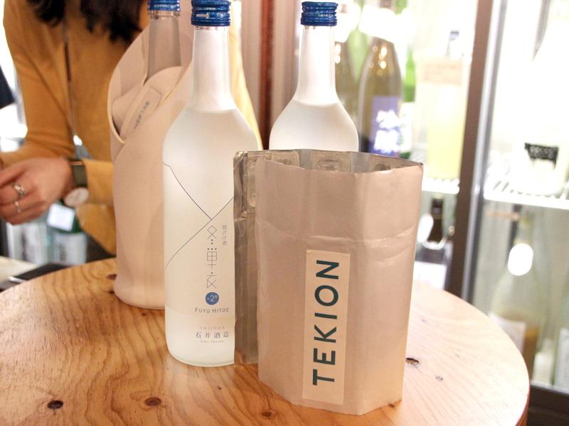 第1弾モデルは日本酒とコラボ