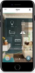 インヴァランスが自社開発したスマートアプリ「alyssa.」の画面