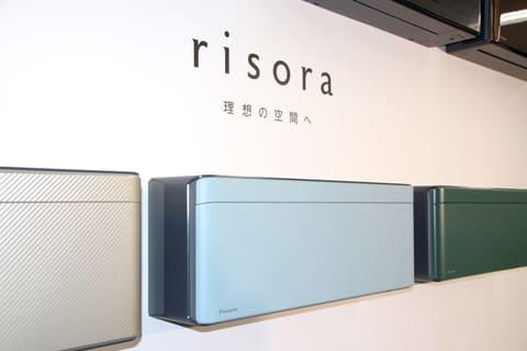 地味だけどスタイリッシュ。坂井直樹氏がダイキンのエアコン「リソラ」に込めた思いとは スタイリッシュエアコン「risora」。2018年3月に発売予定