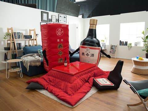 養命酒のデザインをあしらった特注こたつが抽選で15名に当たるキャンペーン 「養命酒こたつ」キャンペーンを開始