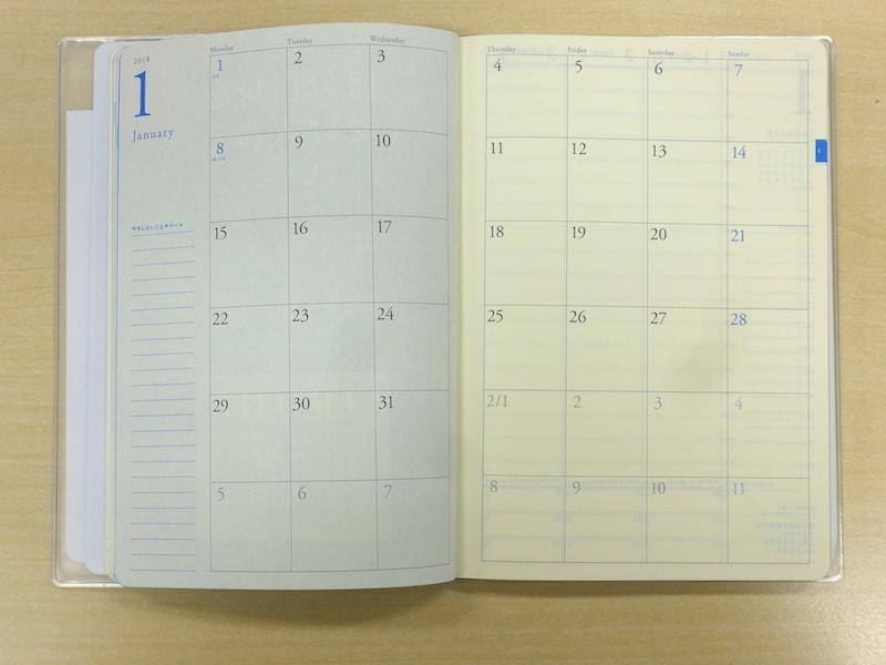 月間スケジュールのページ