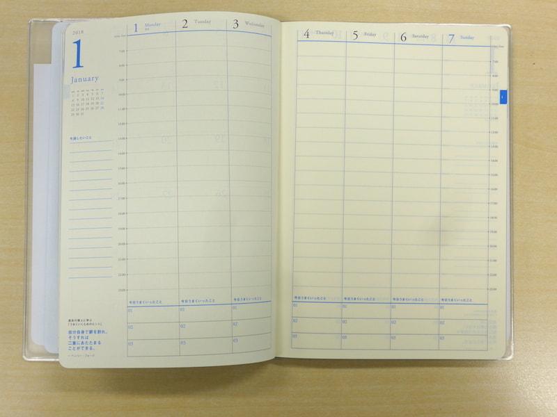 週間スケジュールのページ