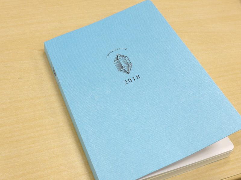 ビニールカバーと帯を外せば、一般的なノートのような趣きに