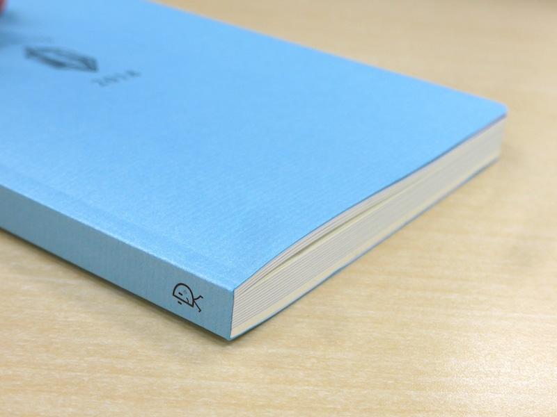 256ページあるので、少し厚みがある