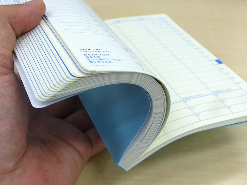 表紙と裏表紙はやわらかい紙製で、片手でもページをめくりやすい