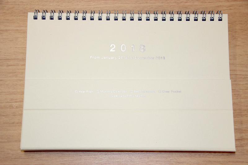 マークス「ノートブックカレンダー マグネット」