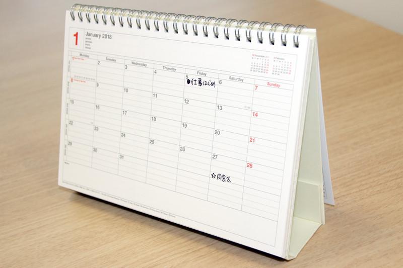 卓上カレンダーになる