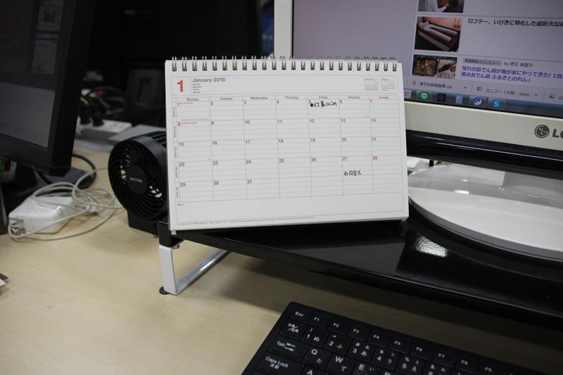 仕事中はデスクに置いて、日付や予定を確認