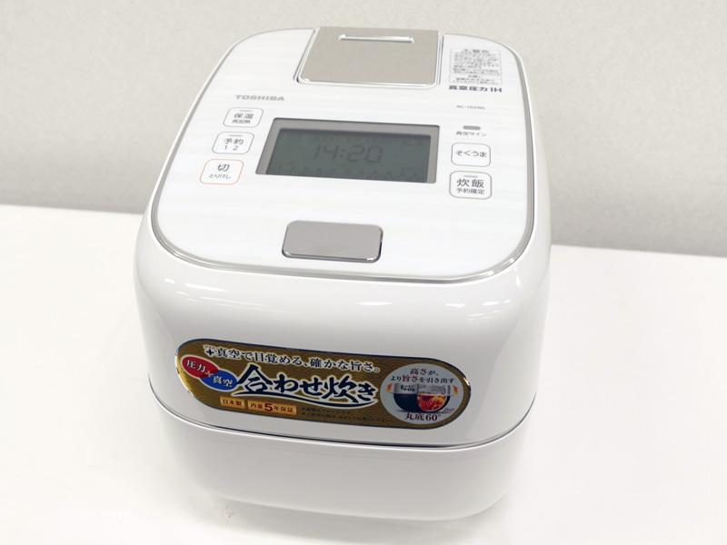 東芝ホームテクノ「真空圧力IHジャー炊飯器 RC-10ZWL」