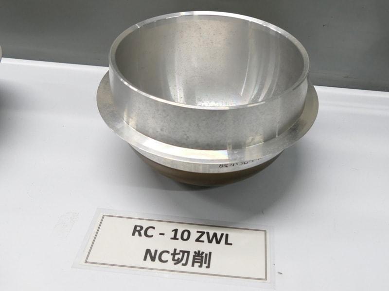 NC切削が終わったRC-10ZWL