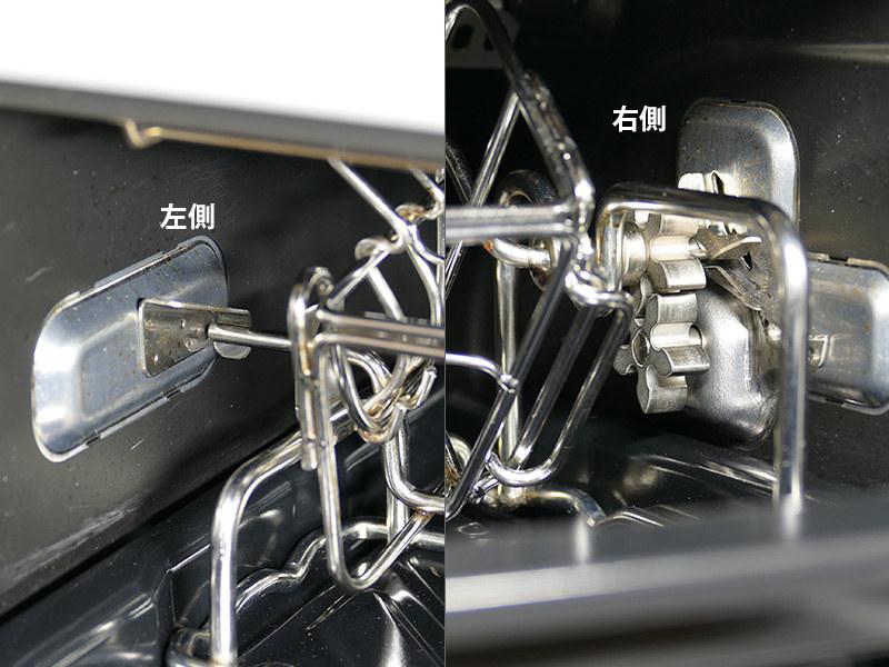 かごから突き出ている棒と歯車が、押し込むだけで、本体側の受け金具と歯車にドッキングする