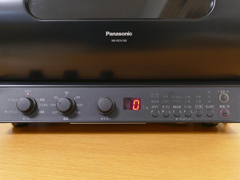 操作パネル上には複数のダイヤルとボタンが並ぶが、1度使えばあとは迷わずに操作できる