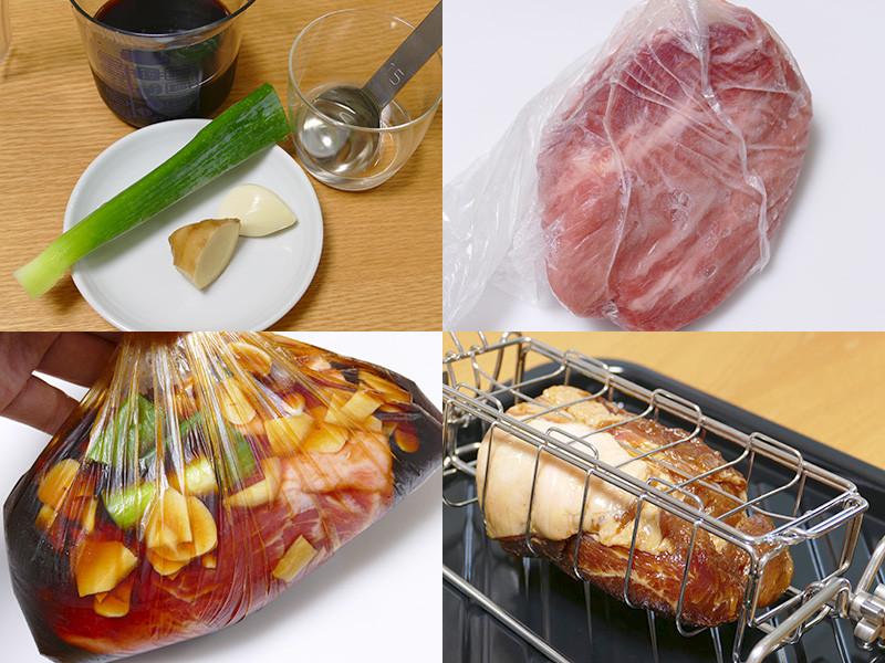 レシピに沿って材料を揃え、肉を漬け込みダレに一晩冷蔵庫で寝かせて置いた。受け皿の上にかご受けを載せて、肉を入れてふたをしたかごをセットした(右下)