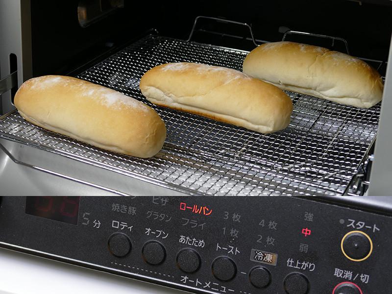ロールパンもオート「あたため」で加熱できる