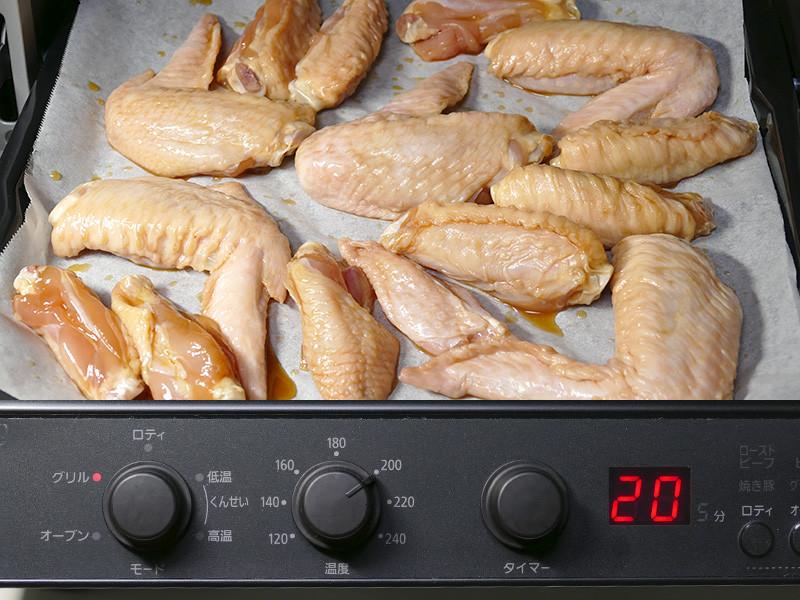 下味をつけた手羽先500gを、受け皿いっぱいに広げてグリル焼きにする。モードはグリル・200℃・20分に設定した