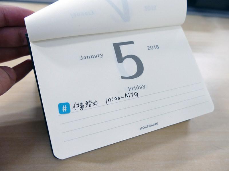 ページには、月、日にち、曜日、年が書いてあるほか、ちょっとしたメモも書き込めるようになっている