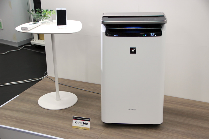 加湿空気清浄機「KI-HP100」