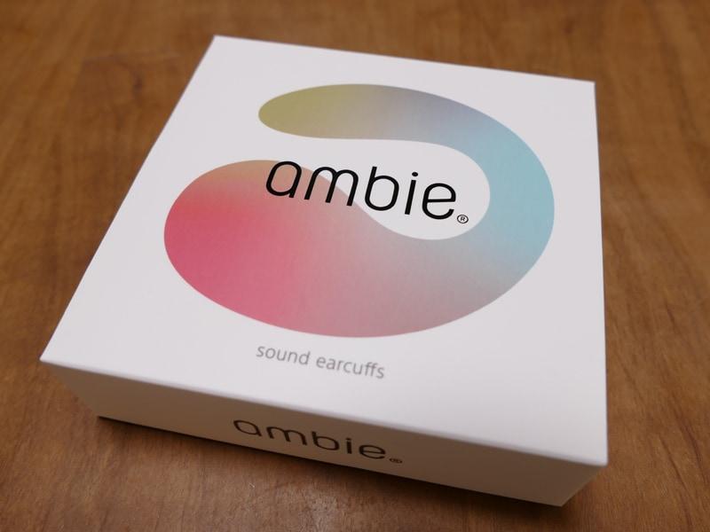 「ambie(アンビー)」製品パッケージ