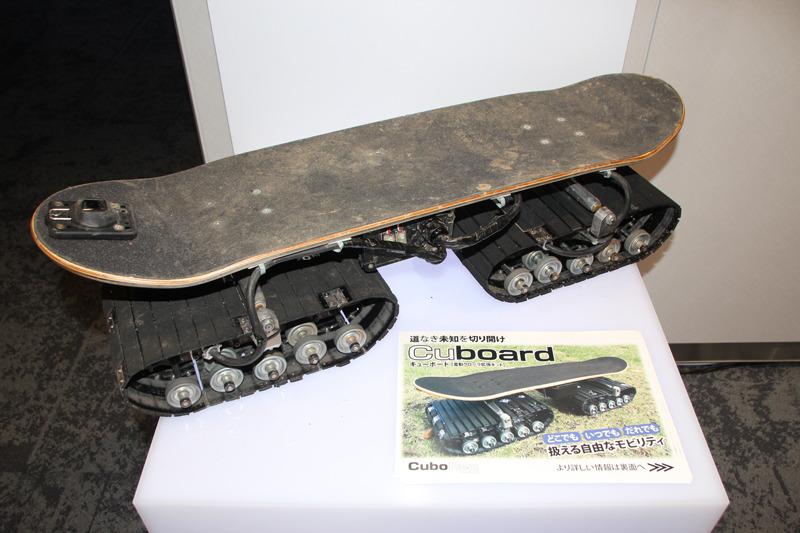 電動スケートボード「Cuboard」