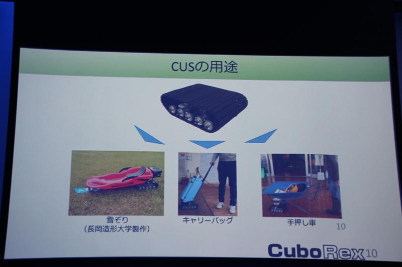 クローラユニットの上に、キャリーバッグや雪ぞりも装着可能