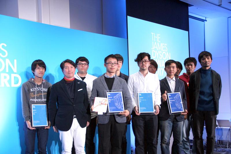 国際エンジニアリングアワード「ジェームズ ダイソン アワード 2017」日本国内の審査を通過した受賞者