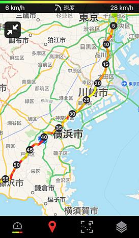 藤沢市から千代田区まで片道55kmを往復しました