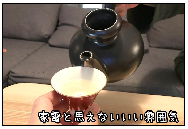 陶磁器の徳利が、いい雰囲気を醸し出す。