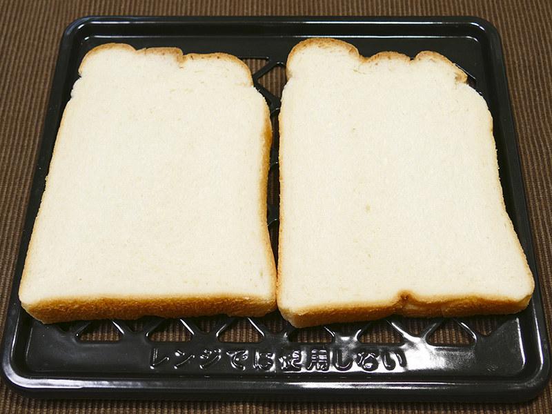 山型食パンが2枚一度に焼ける
