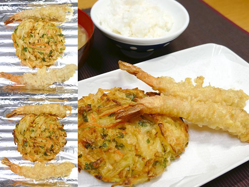 【スーパーで購入した天ぷら】クタッとしていた天ぷらがまるで揚げたてのように香り、衣もサックリ、中はふっくらアツアツに。美味しい!