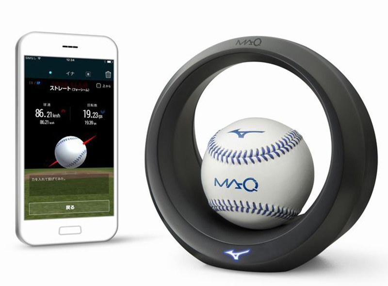 野球ボール回転解析システム「MAQ(マキュー)」