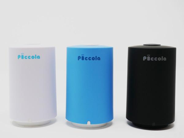 モバイル真空パック器「Piccola」