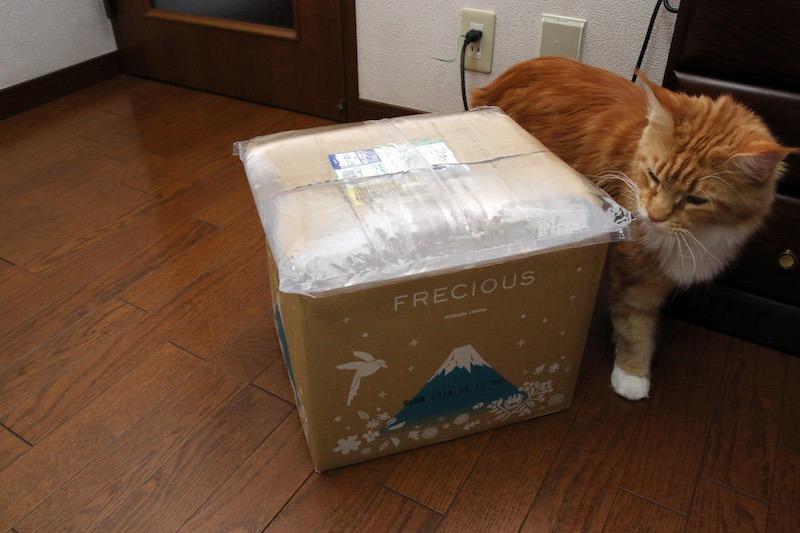 家に届く箱には、この4.7リッターパックが4つ入っている