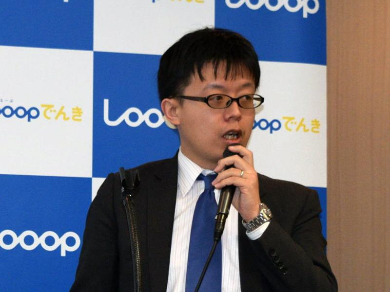 株式会社Looop 執行役員 兼 電力事業本部 本部長の小嶋祐輔氏