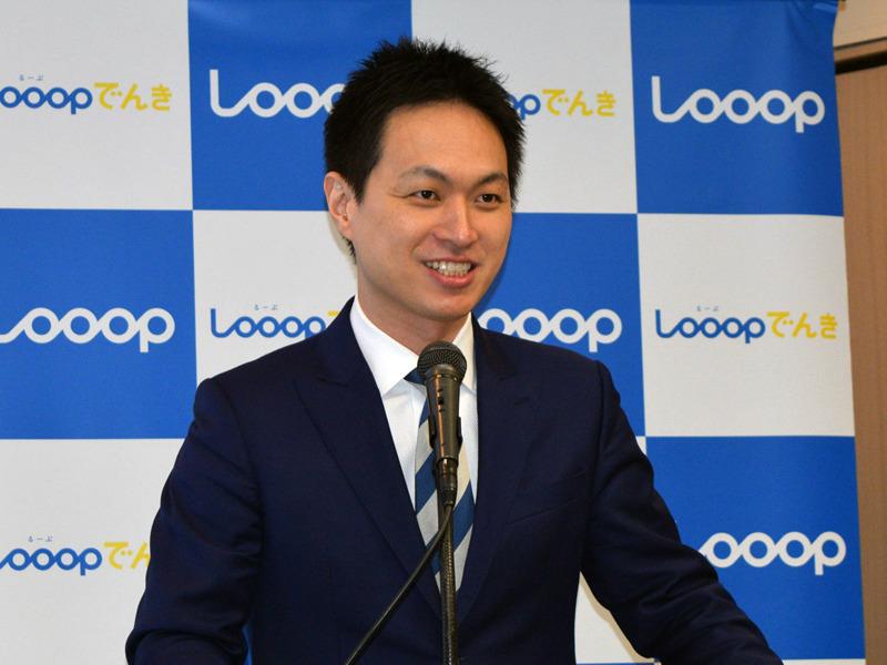 SMAP ENERGY CEO 城口洋平氏