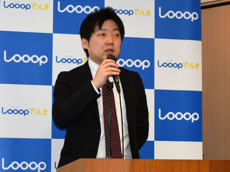 発表会で登壇した株式会社Looop執行役員兼EPC事業本部 本部長 渡辺安彦氏