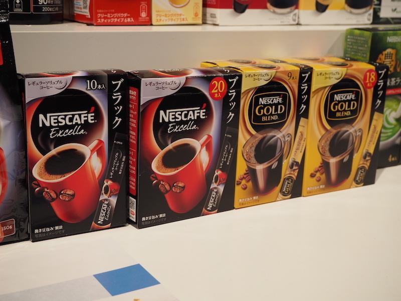 「ネスカフェ エクセラ スティック ブラック」と「ネスカフェ ゴールドブレンド スティック ブラック」