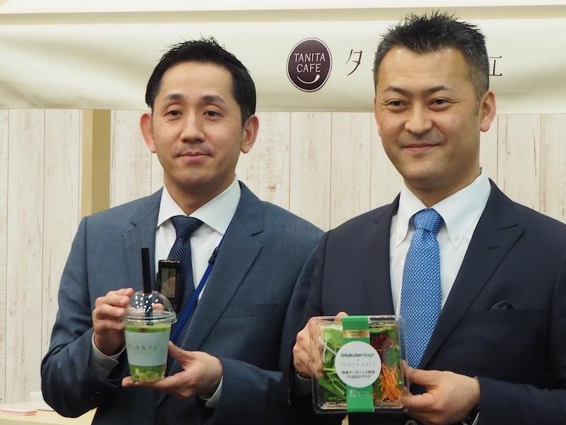 谷田社長(左)と、楽天 常務執行役員 安藤公二氏(右)