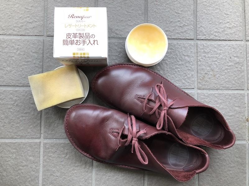 靴磨きはもちろん革ジャンやバッグの手入れにも大活躍