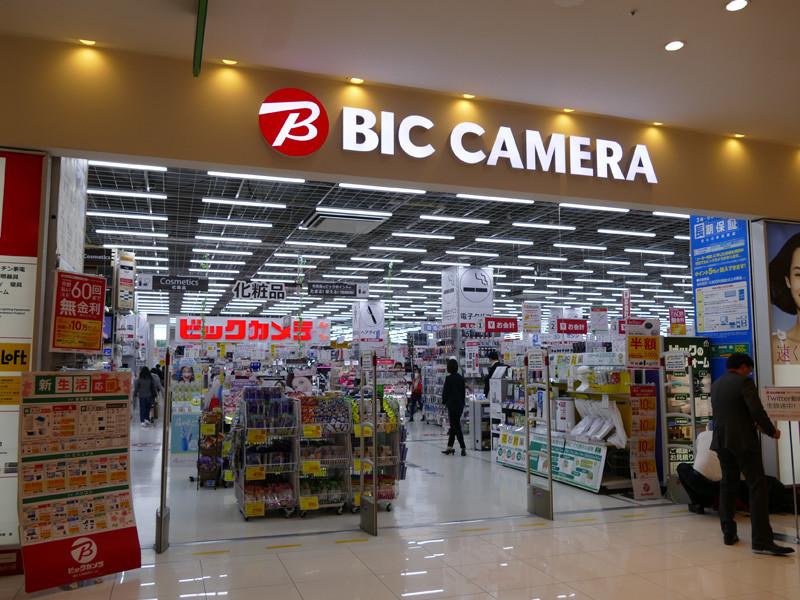 ビックカメラ ラゾーナ川崎店、4階店舗入り口