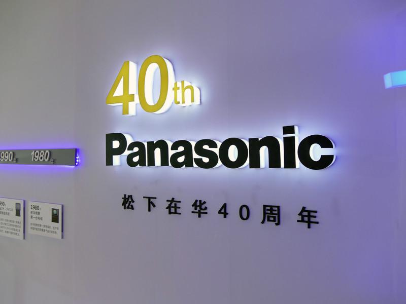 1978年に当時副首相だった鄧小平氏が来日し、パナソニックの創業者、松下幸之助氏と会見してから40周年を迎える