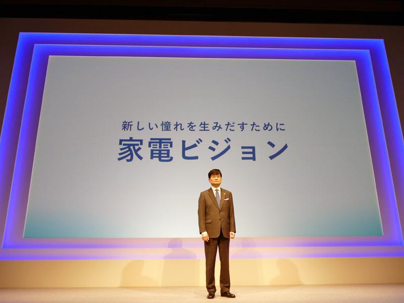 """2018年3月に発表した""""家電ビジョン""""では、家電事業に今後も注力していくこと、東京西川やNTTドコモとの協業、そして新規事業の創出促進を目指した投資会社の設立などが発表された"""