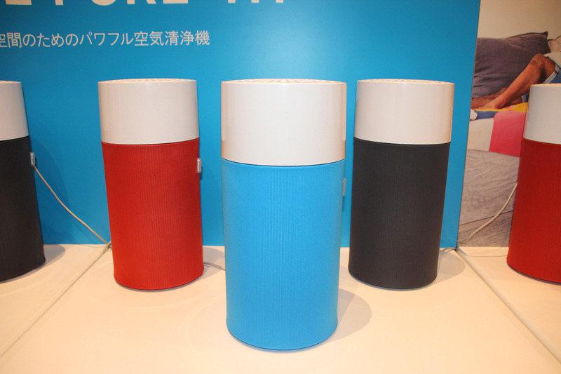 "<a href=""https://kaden.watch.impress.co.jp/docs/column_review/kdnreview/1104591.html"">ブルーエア「Blue Pure 411」</a>。実勢価格:19,440円"