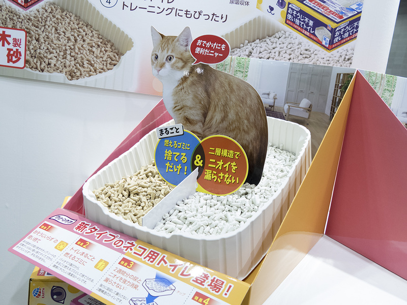 猫用の使い捨てトイレ