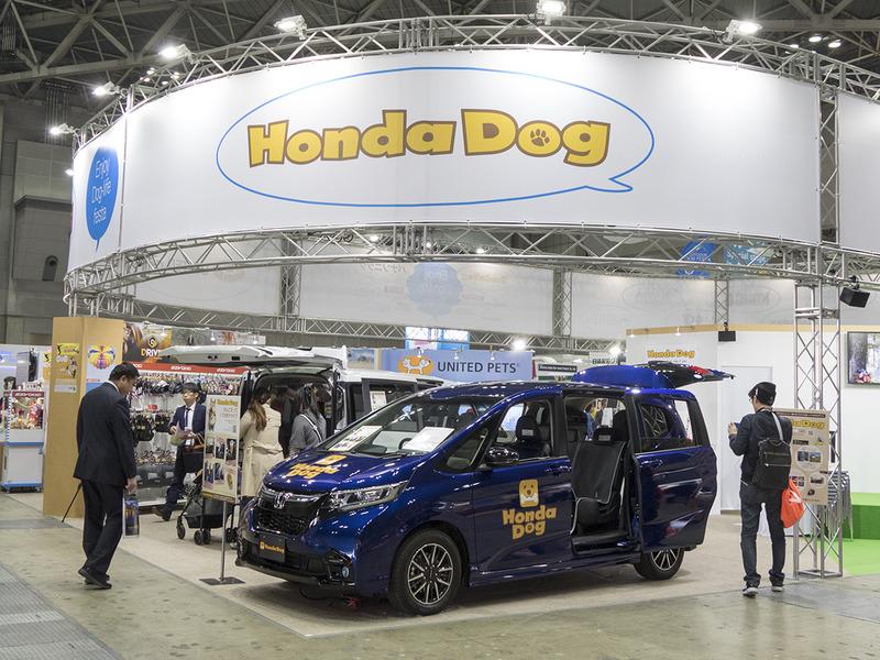 Honda dogのブース