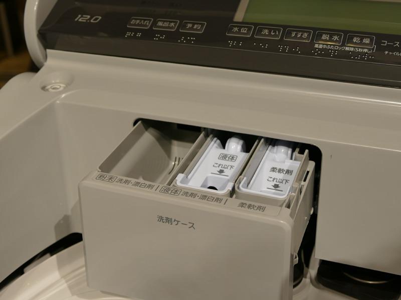 洗濯乾燥機の洗剤ケース