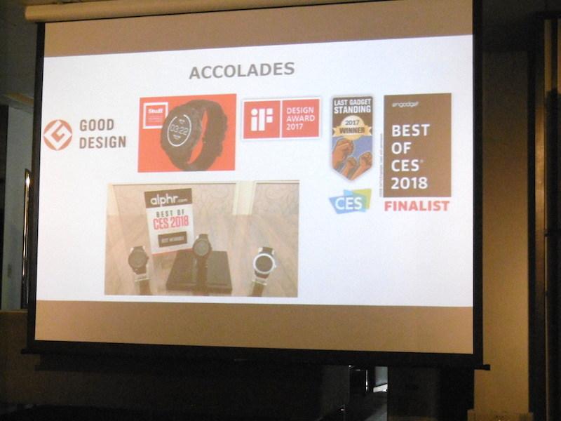 日本ではグッドデザイン賞を受賞するなど、デザインと機能が世界に認められている